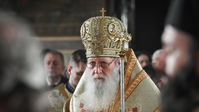 Патриарх Неофит: Нека пазим децата на България чисти и непокварени