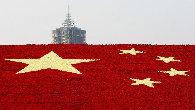Китайското правителство е наредило на големите си държавни селскостопански компании