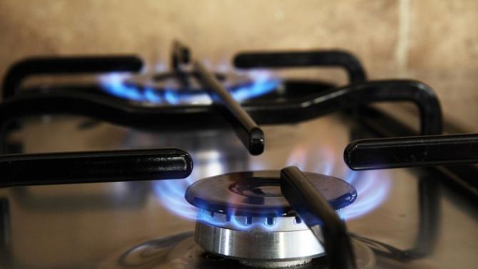 Цената на природния газ за юни ще е 20,33 лв./MWh