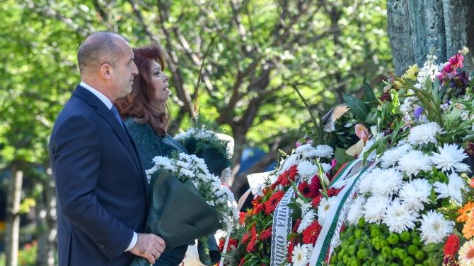 На 2 юни 2020 г. президентът Румен Радев Румен Георгиев