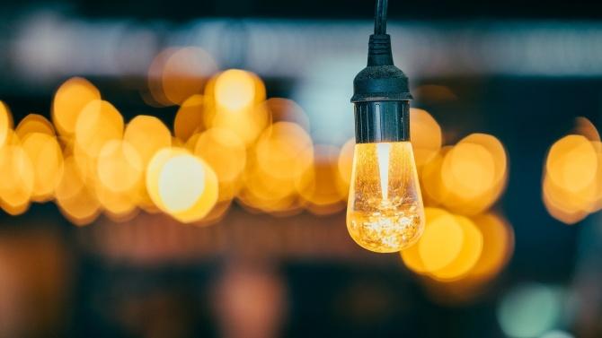 Как ще поевтинее електричеството за битовите потребители?