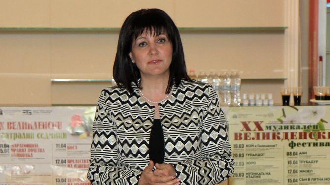 Караянчева: Съхранихме ли ценностите на онези, които жертваха всичко, за да има България?