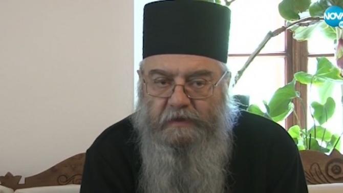 Дядо Евлогий, игумен на Рилския манастир, разказа пред Нова телевизия,