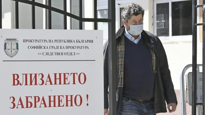 В Софийска градска прокуратура се води досъдебно производство, образувано на