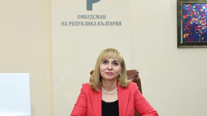 Омбудсманът Диана Ковачева Диана Ковачева е родена в София през
