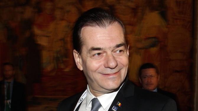Румънският премиер Людовик Орбан е платил глоба в размер на