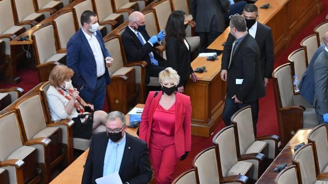 """Създаването на Държавно предприятие """"Държавна петролна компания"""" и на държавни"""