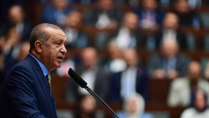 Протичането на първия ден от подновяването на работата на турския