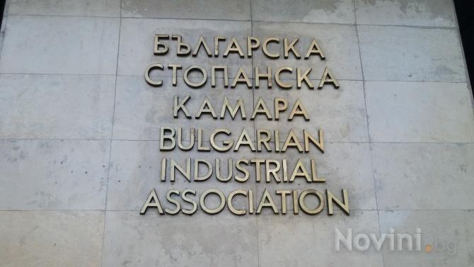 Българската стопанска камара /БСК/ предлага да бъде разработен нов Закон