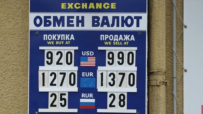 Руски медии: Как ще се възстановява икономиката?