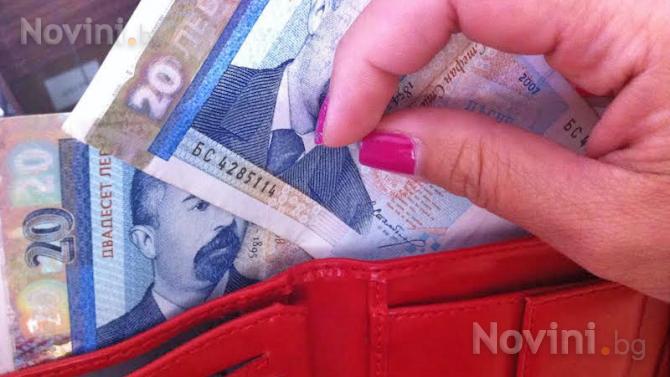 Утвърдени са разходите за командировки в страната за първото тримесечие на 2020 г.