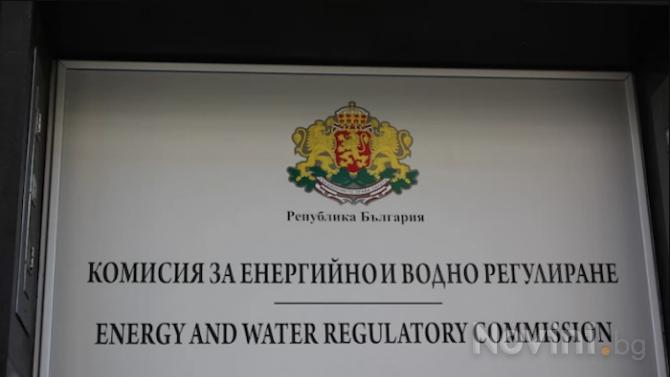 Предложението от юли парното и топлата вода да поскъпнат между