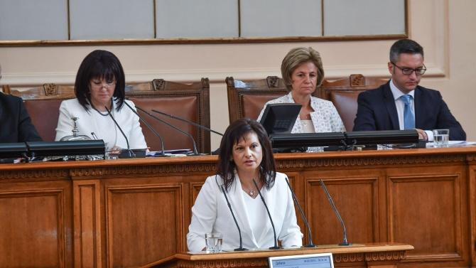 Дариткова към БСП: Скоро едва ли ще видите власт