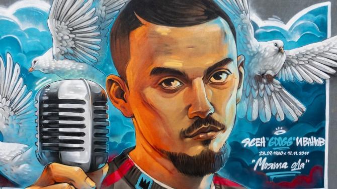 Първият в България мемориален графит вече краси фасадата на столичното