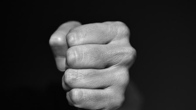 Глоба по Указа за борба с дребното хулиганство е наложена