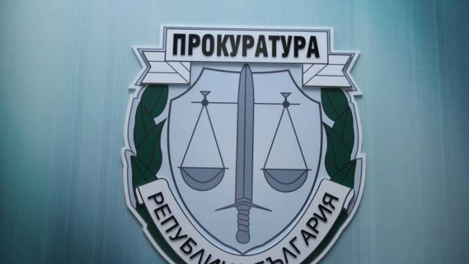 Върховна административна прокуратура (ВАП) сезира началника на Дирекцията национален строителен
