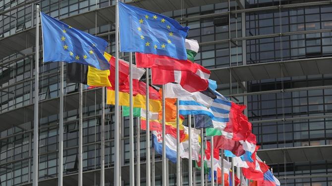 Европейският съюз създаде днес звено от следователи заради очакваното нарастване