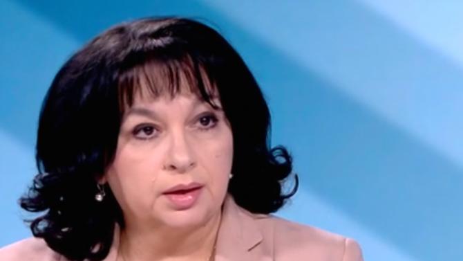Теменужка Петкова: КЕВР не успя да обясни какво точно се случва