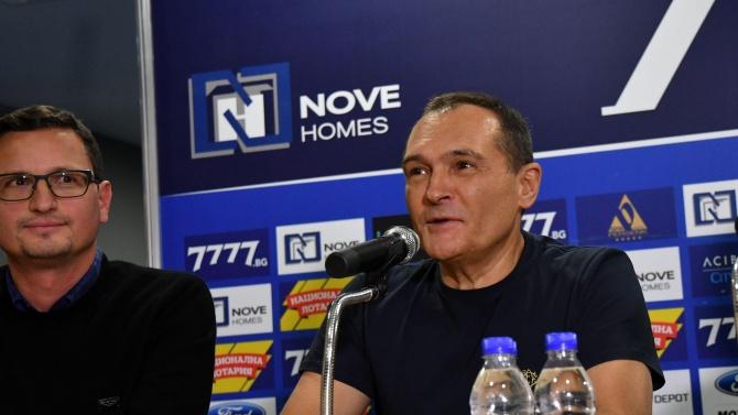 Проф. Близнашки: Васил Божков не е света вода!