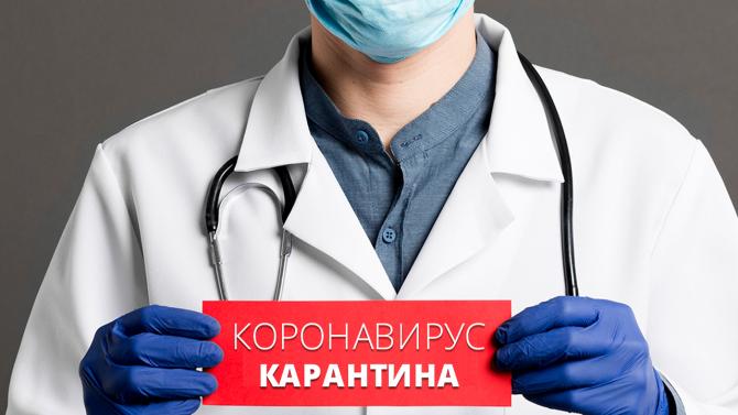 Отделението по инфекциозни заболявания в болницата в Добрич се налага