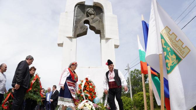 На 2 юни се навършиха 107 години от масовото избиване