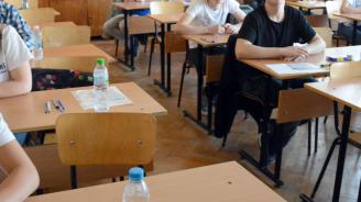 Изтеглиха изпитния вариант на матурата по български език и литература