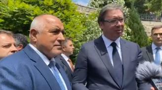 Борисов и Вучич във Велико Търново - почетоха Св. Сава