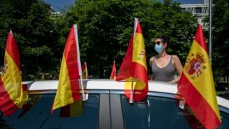 Най-накрая: В Испания не бе регистриран нито един смъртен случай от COVID-19