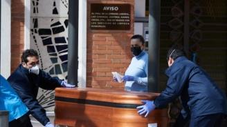 Жертвите от COVID-19 в Испания са много повече от официално обявените?