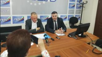 ИК на ГЕРБ отстрани общинското ръководство на партията в Плевен