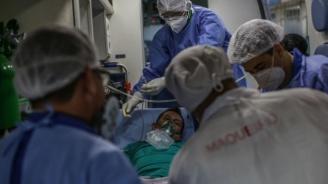 Коронавирусът продължават да превзема  Латинска Америка