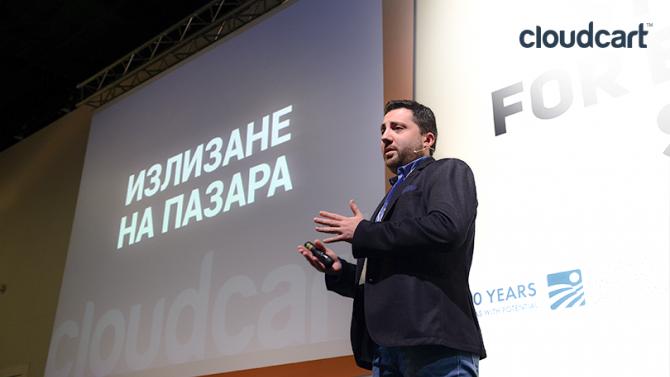 Иновативният български софтуер за електронна търговия CloudCart получи финансиране от фонда за рисков капитал, Ню Вижън 3, подкрепен с публични средства от Фонд на фондовете