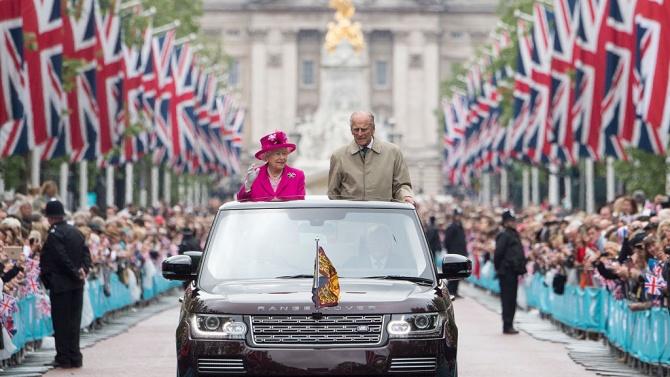 Британската кралица Елизабет IIЕлизабет II (на английски: Elizabeth II), пълно