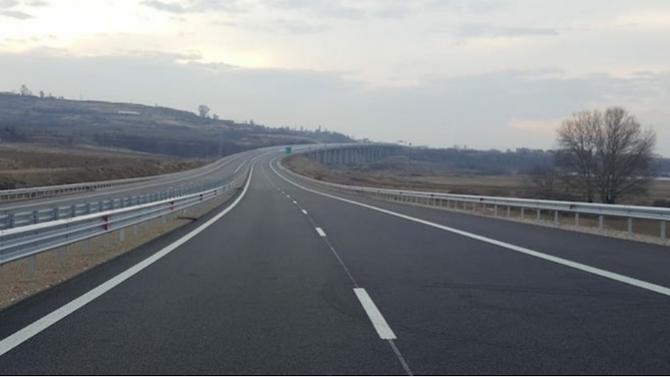 """Агенция """"Пътна инфраструктура"""" стартира открита тръжна процедура за определяне на"""