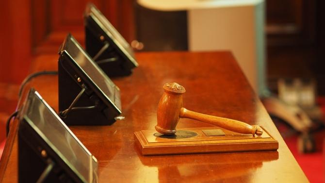 Великотърновският апелативен съд е уважил становището на Апелативна прокуратура и