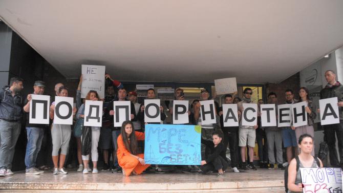 Протест срещу строежа в Алепу пред сградата на РДНСК-Бургас