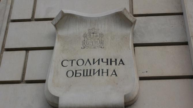 """""""Демократична България"""" сезира прокуратурата за сделка с общински имот в"""