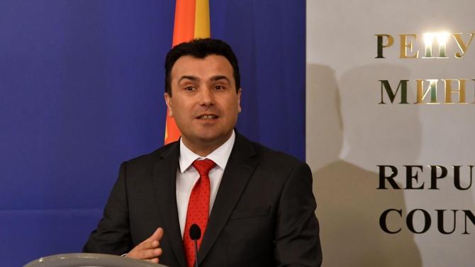 """""""5 юли е датата на изборите"""", """"Заев отхвърли ултиматума на"""