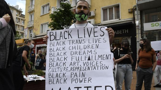 Моят расизъм