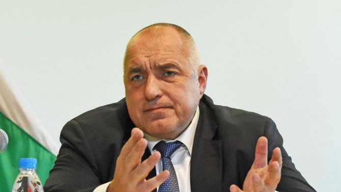 Софийска градска прокуратура се е самосезирала за записа с Бойко Борисов