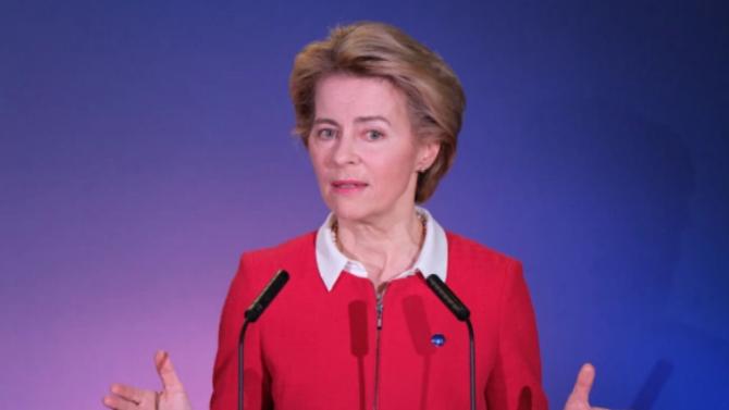 """Фон дер Лайен представи """"Стратегия на ЕС за ваксините"""""""