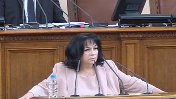 Министърът на енергетиката Теменужка Петковам обяви от трибуната на Народното