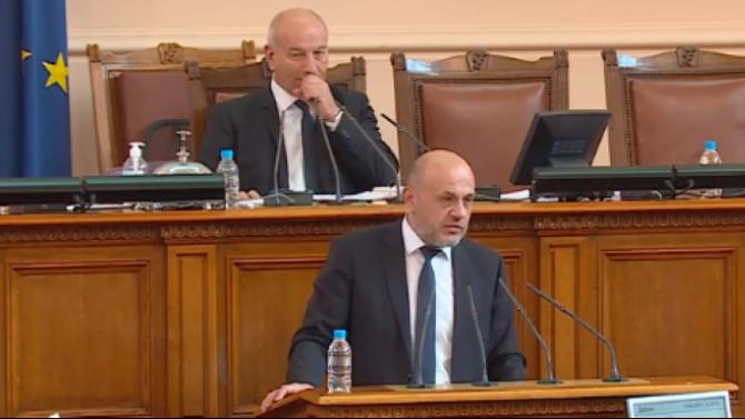 """По време на парламентарния контрол депутатът от """"БСП за България"""""""