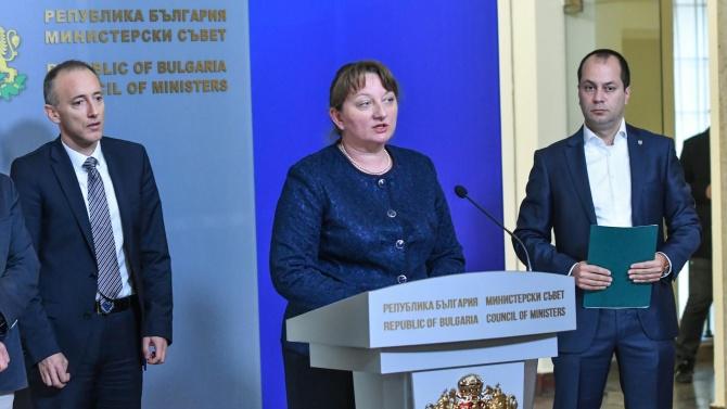 Деница Сачева: Правителството е атакувано от мафията