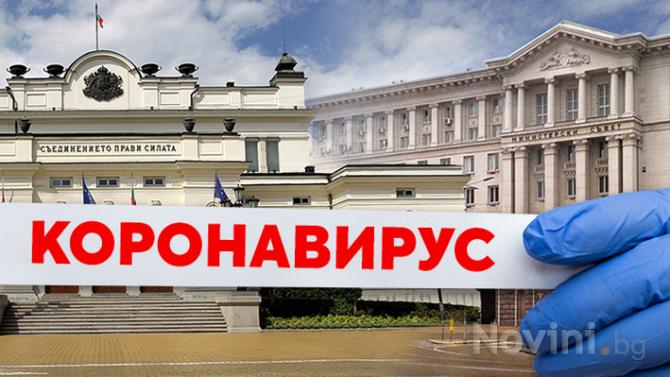 В Министерството на здравеопазването се провеждабрифинг на министър Кирил Ананиев,