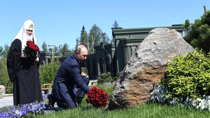 Путин почете паметта на съветските войници, загинали през Великата Отечествена война