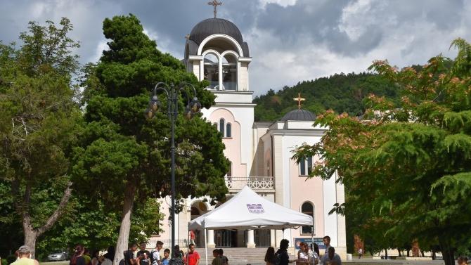 По повод настъпването на астрономическото лято в центъра на Ловеч