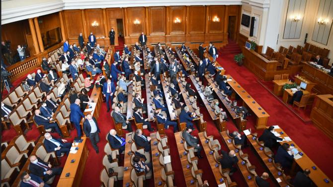 Предвижда се тази седмица парламентът да обсъди на първо четене