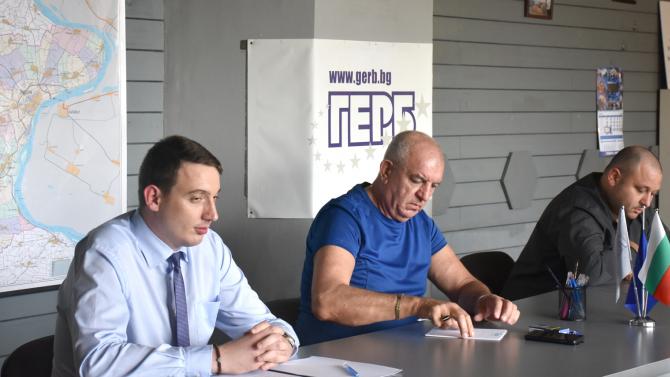 Младежката организация на ГЕРБ във Видинска област проведе областно събрание,