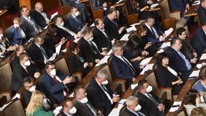 Парламентът прие процедурни правила за условията и реда за предлагането